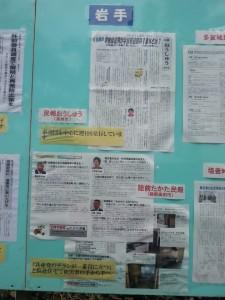 KakaoTalk_のりぴー_2014年11月2日民報