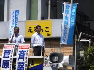 "6月11日、盛岡市内で""月命日""宣伝"