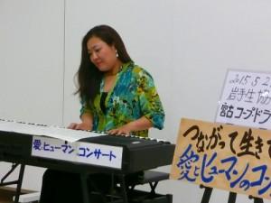 愛とニューマンコンサート1