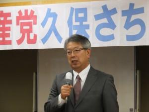 比例代表・日本共産党と岩手2区・久保さちおの合同事務所開きで久保さん
