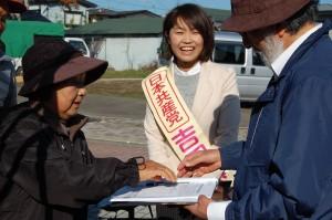 野田村の市日宣伝で宇部村議と署名を訴え