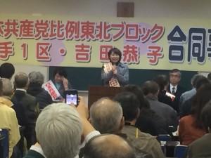 事務所開きで訴える吉田恭子さん
