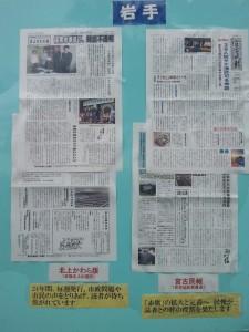KakaoTalk_のりぴー_2014年11月2日読者ニュース