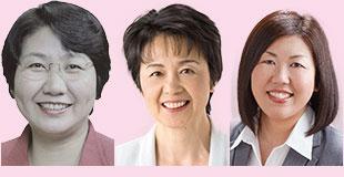 国会議員・候補者のイメージ