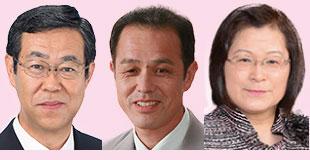 地方議員・候補者のイメージ