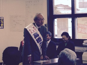比例・日本共産党と4区高橋こうき合同事務所開きで