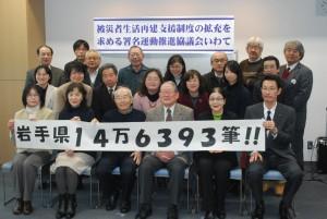15年1月推進協が会議①