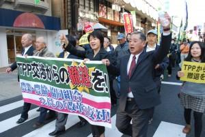 TPP・農協「改革」反対集会