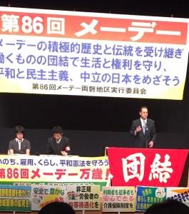 両磐地区集会では高田県議があいさつ
