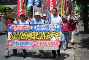 6月23日戦争法案緊急デモ