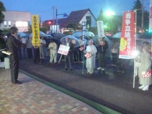 胆江地区集会