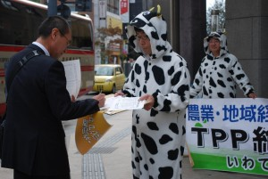 3TPP「合意」抗議の宣伝