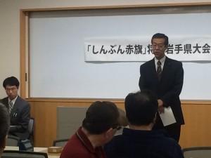 開会式であいさつする斉藤県議