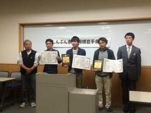 将棋大会の表彰者