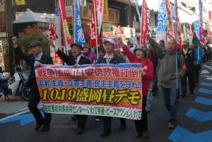 2盛岡昼デモ
