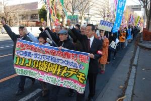 15年11月3団体が戦争法デモ