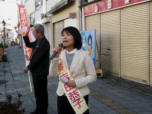 久慈市内で小野寺市議と一緒に街頭から訴え