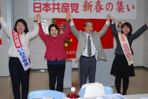北上新春の集い