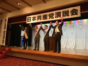 3月19日の演説会で参加者の激励に応える2人。右端は高田一郎県議。
