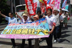 7月4団体が戦争法デモ
