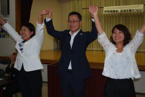 参院選躍進を祝う集い