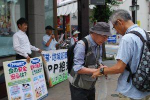 7月TPP宣伝